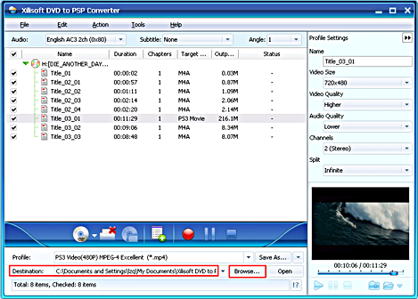 how to change avc to mp4 file